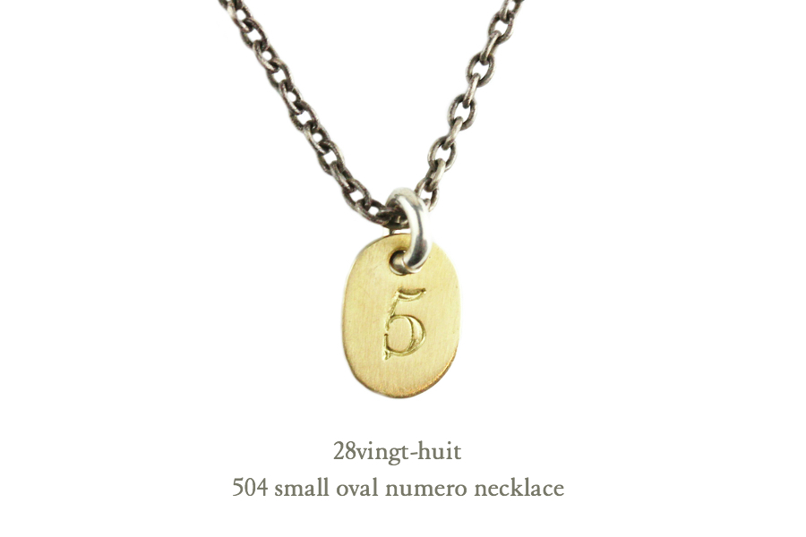 28vingt huit 504 small oval numero number necklace k18yg silver925 504 18 28vingt huit numero number mozeypictures Choice Image