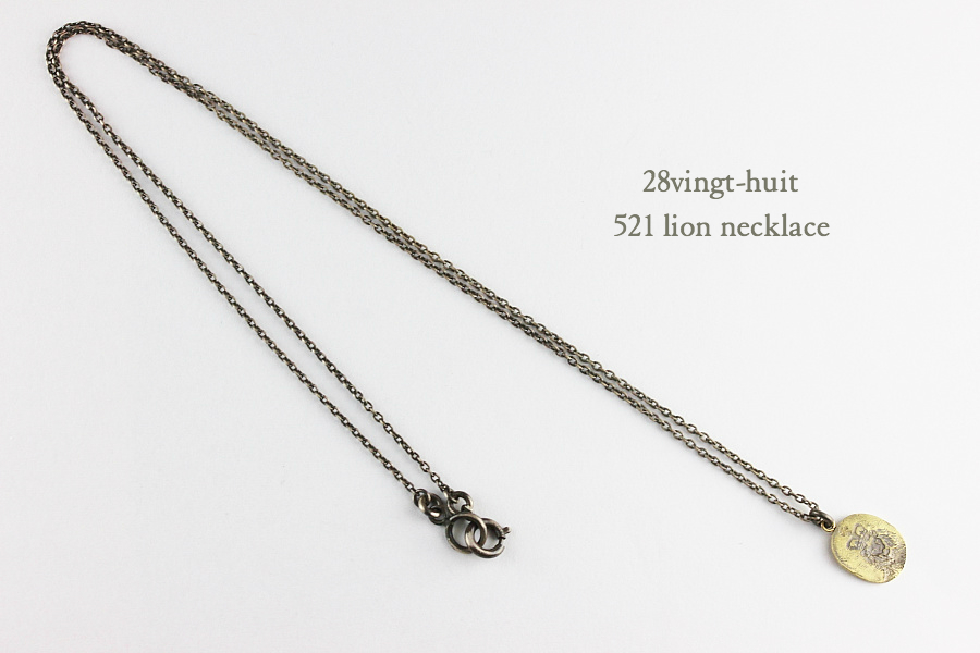 ヴァンユイット 521 ライオン 刻印 ネックレス 18金 シルバー メンズ,28vingt-huit Lion Necklace K18 Silver Mens