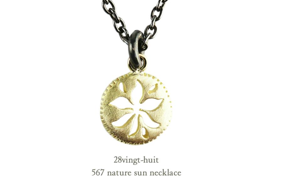 28vingt huit 567 nature sun necklace k18yg silver925 567 18 28vingt huit nature sun mozeypictures Choice Image