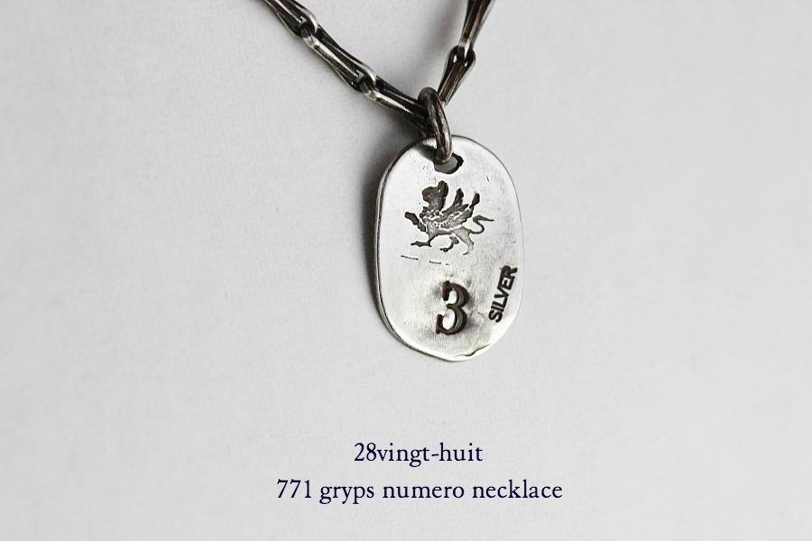 28vingt-huit 771 グリュプス ヌメロ ナンバー 数字 ネックレス メンズ シルバー,ヴァンユィット Gryps Number Necklace Silver Mens