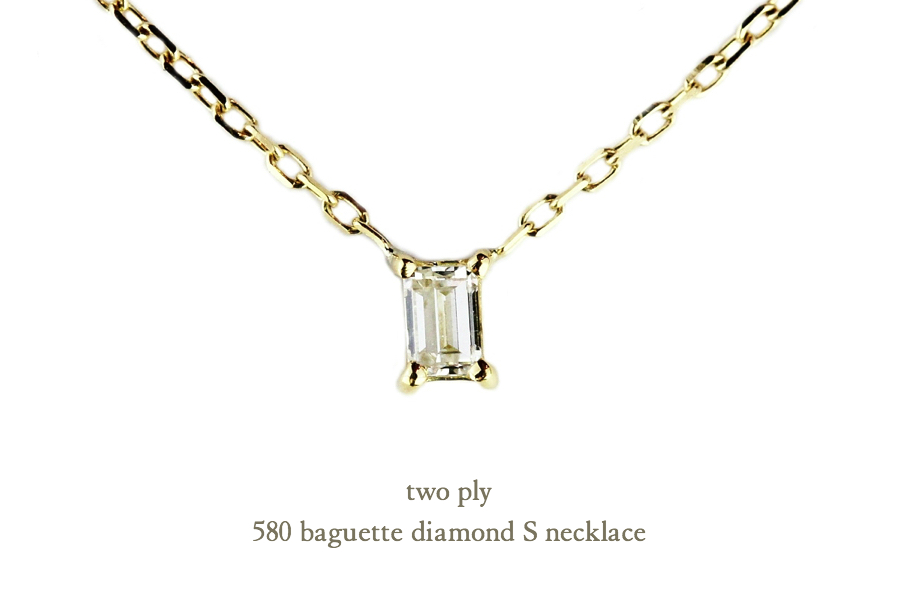 Two ply 580 baguette diamond s necklace k18yg 580 18two ply baguette mozeypictures Images