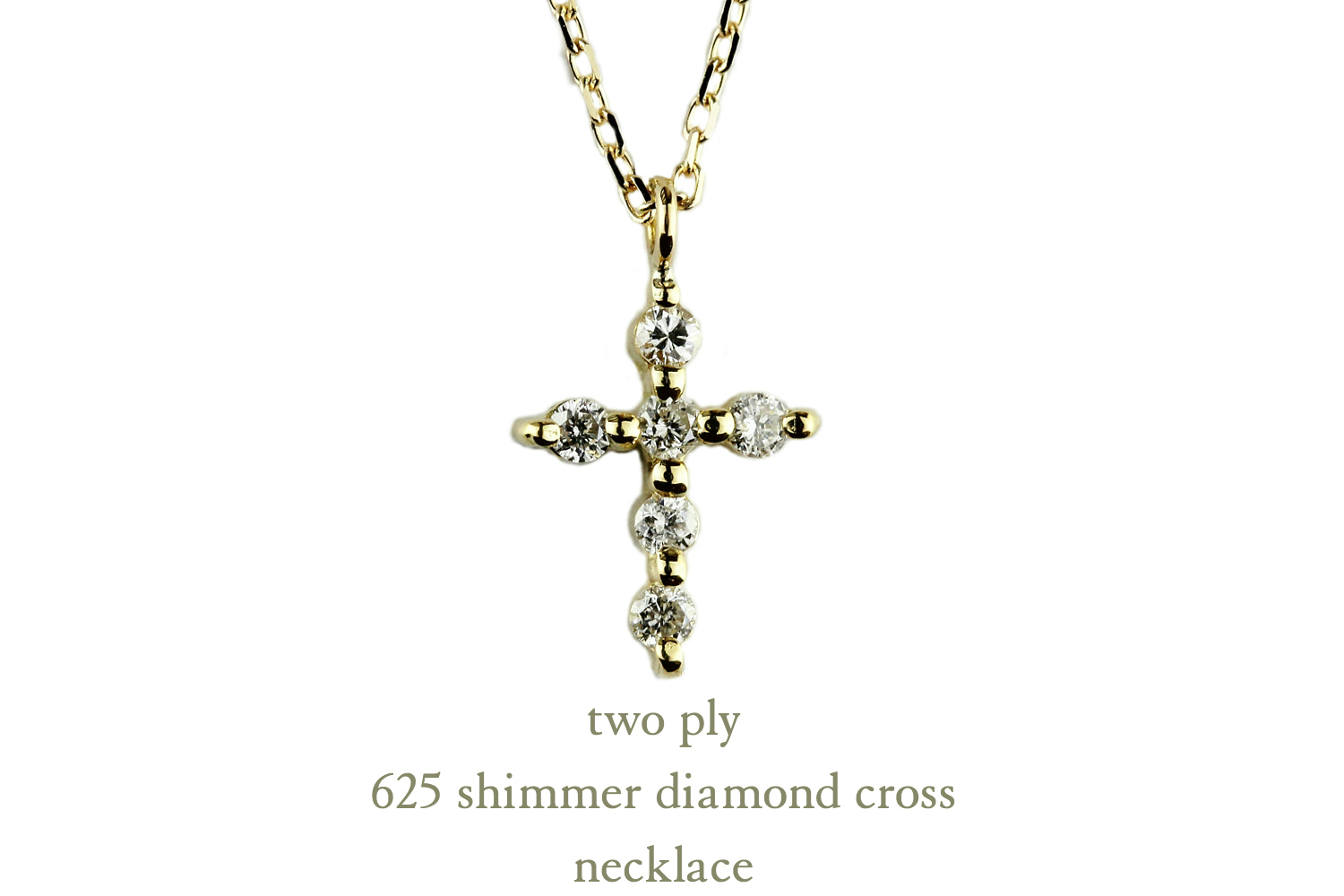 Two ply 625 shimmer diamond cross necklace k18yg two ply 625 shimmer diamond cross necklace k18yg 18 mozeypictures Gallery