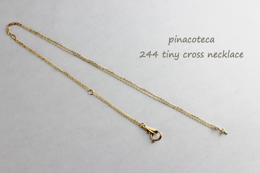 ピナコテーカ 244 タイニー クロス 華奢ネックレス 18金,pinacoteca Tiny Cross necklace K18