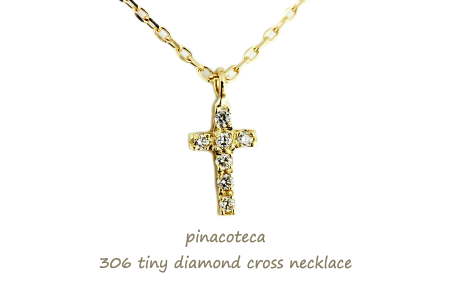 Pinacoteca 306 tiny diamond cross necklace k18yg 306 18pinacoteca tiny diamond cross necklace k18 mozeypictures Image collections