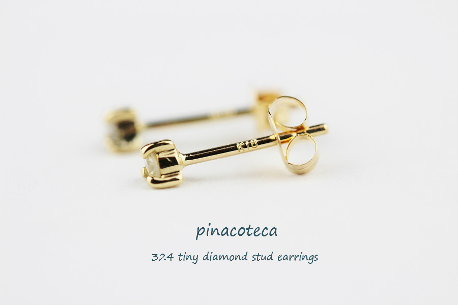 ピナコテーカ 324 タイニー 一粒ダイヤモンド スタッド ピアス 18金,pinacoteca Tiny Diamond Stud Earrings K18 0.02ct,シンプル華奢ピアス