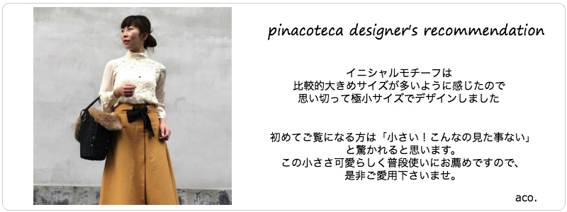 pinacoteca 344 Tiny Initial Necklace K18,ピナコテーカ 極小サイズ 一粒ダイヤ  アルファベット 華奢ネックレス 18金