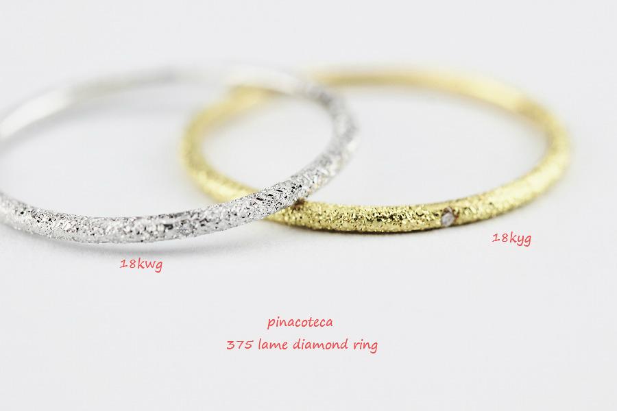 pinacoteca 375 lame diamond ring ピナコテーカ ラメ ダイヤモンド リング 比較