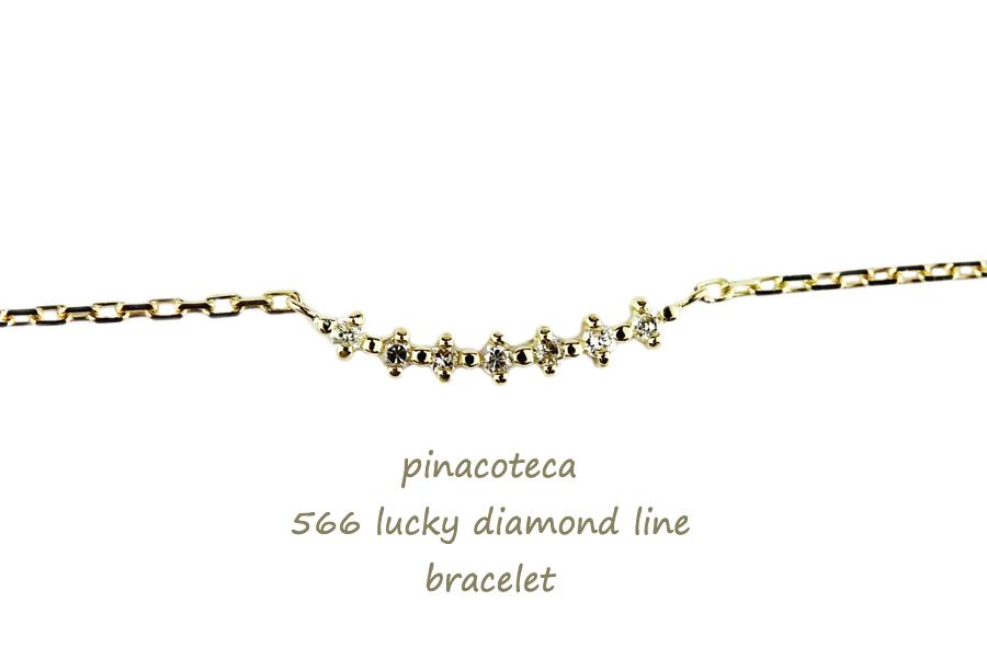 ピナコテーカ 566 ラッキー ダイヤモンド ライン 華奢ブレスレット 18金,Lucky Diamond Line Bracelet K18