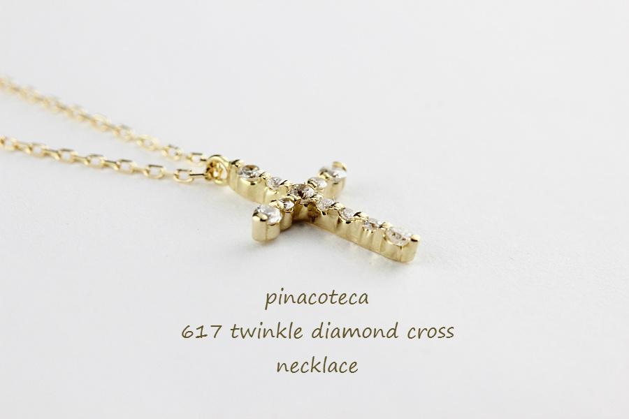 ピナコテーカ 617 トウィンクル ダイヤモンド クロス 華奢ネックレス 18金,pinacoteca Twinkle Diamond Cross Necklace K18