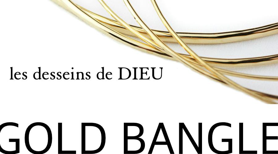 ゴールド バングル 18金 シンプル プレゼント ギフト ご褒美 無垢 ダイヤモンド 人気ブランド レデッサンドゥデュー トゥー プライ