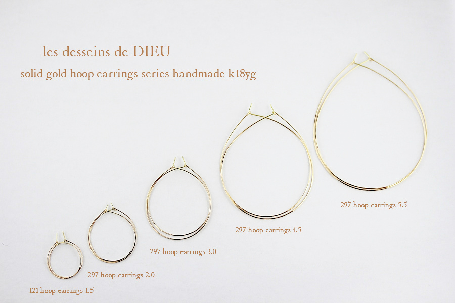 les desseins de DIEU Solid Gold Hoop Earrings Series ��ǥå���ɥ��ǥ塼 ���� �ϥ�ɥᥤ�� �ա��ץԥ��� ���꡼��