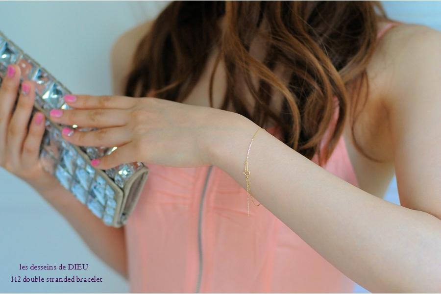 les desseins de DIEU 112 Double Stranded Bracelet K18,華奢ブレスレット 18金,シンプル チェーン ブレスレット レデッサンドゥデュー