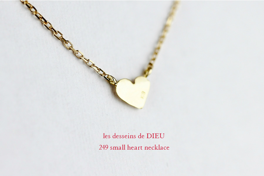 les desseins de dieu 249 small heart necklace