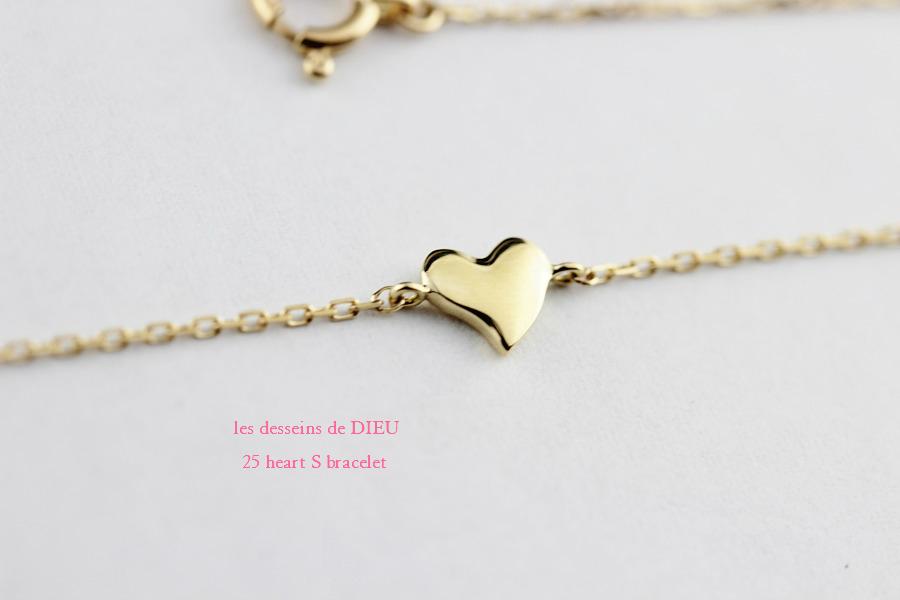 les desseins de DIEU 25 Heart S Bracelet レデッサンドゥデュー ハート ブレスレット