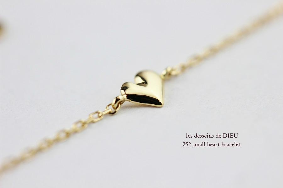 les desseins de DIEU 252 Small Heart Bracelet K18,華奢ブレスレット ハート 18金,スモール ハート ブレス レデッサンドゥデュー