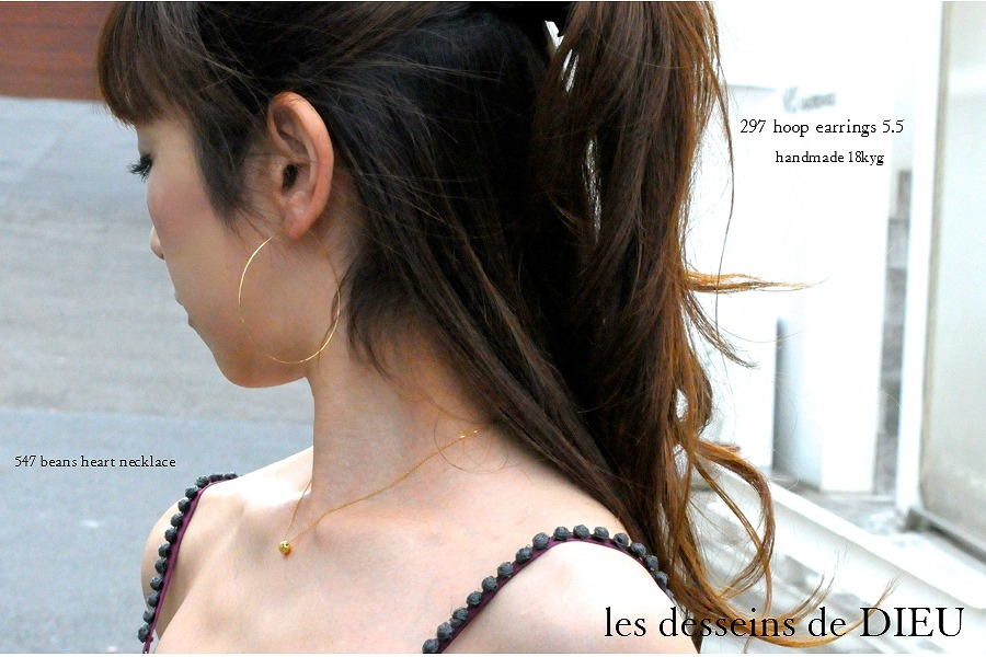 les desseins de DIEU 297 Solid Gold Hoop Earrings 5.5 レデッサンドゥデュー 金線 ハンドメイド フープ ピアス