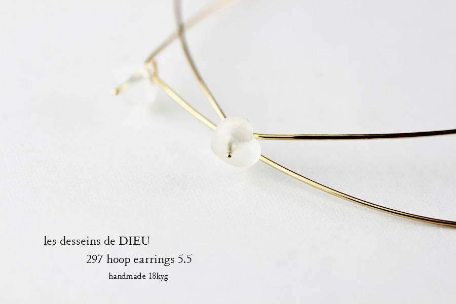 アフター les desseins de DIEU 297 Solid Gold Hoop Earrings 5.5 レデッサンドゥデュー 金線 ハンドメイド フープ ピアス