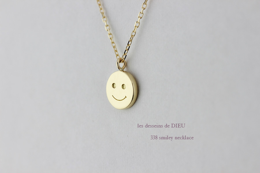 ��ǥå���ɥ��ǥ塼 338 ���ޥ��� ���ޥ��꡼ �ˤ������ ����ͥå��쥹 18��,les desseins de DIEU Smiley Necklace K18