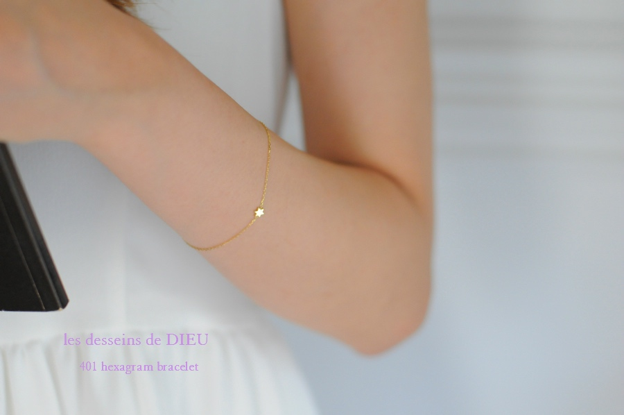 レデッサンドゥデュー 401 ヘキサグラム 六芒星 華奢ブレスレット 18金,les desseins de DIEU Hexagram bracelet K18