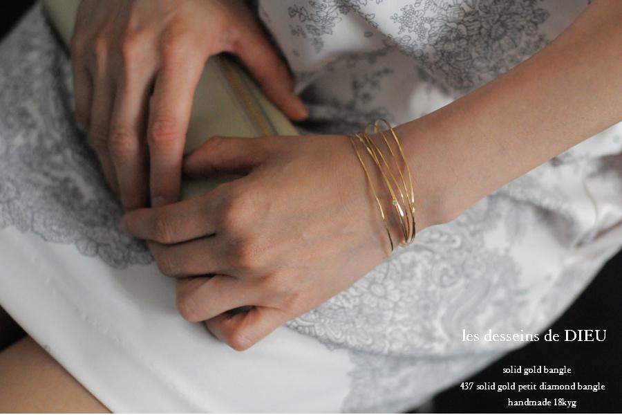 les desseins de DIEU 437 Solid Gold Petit Diamond Bangle レデッサンドゥデュー ハンドメイド ダイヤ付 金線 華奢 バングル 18金