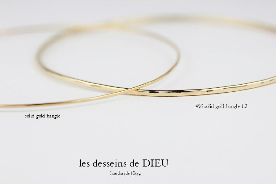 les desseins de DIEU 456 Solid Gold Handmade Bangle 1.2ミリ 金線 華奢 バングル レデッサンドゥデュー