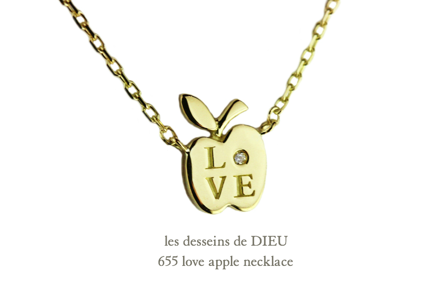 ��ǥå���ɥ��ǥ塼 655 ��������åץ� �ͥå��쥹 18��,les desseins de DIEU LOVE Apple Necklace K18