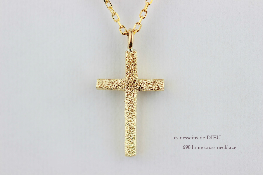 ��ǥå���ɥ��ǥ塼 690 ��� ���? �ͥå��쥹 18��,les desseins de DIEU Lame Cross Necklace K18