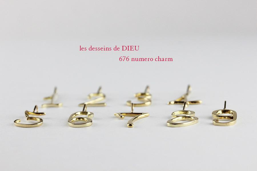 les desseins de DIEU 676 Numero Number Charm K18,レデッサンドゥデュー ナンバー 数字 チャーム 18金
