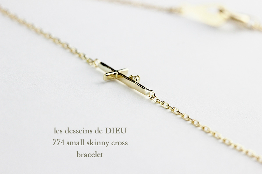レデッサンドゥデュー 774 スモール スキニー クロス ブレスレット 18金,les desseins de DIEU Small Skinny Cross Bracelet K18