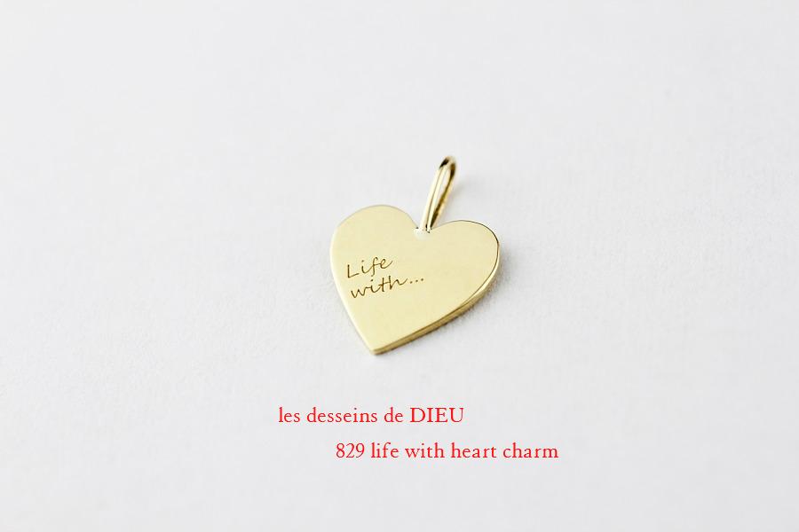 レデッサンドゥデュー 829 ライフ ウィズ ハート チャーム 18金,les desseins de DIEU Life With Heart Charm K18
