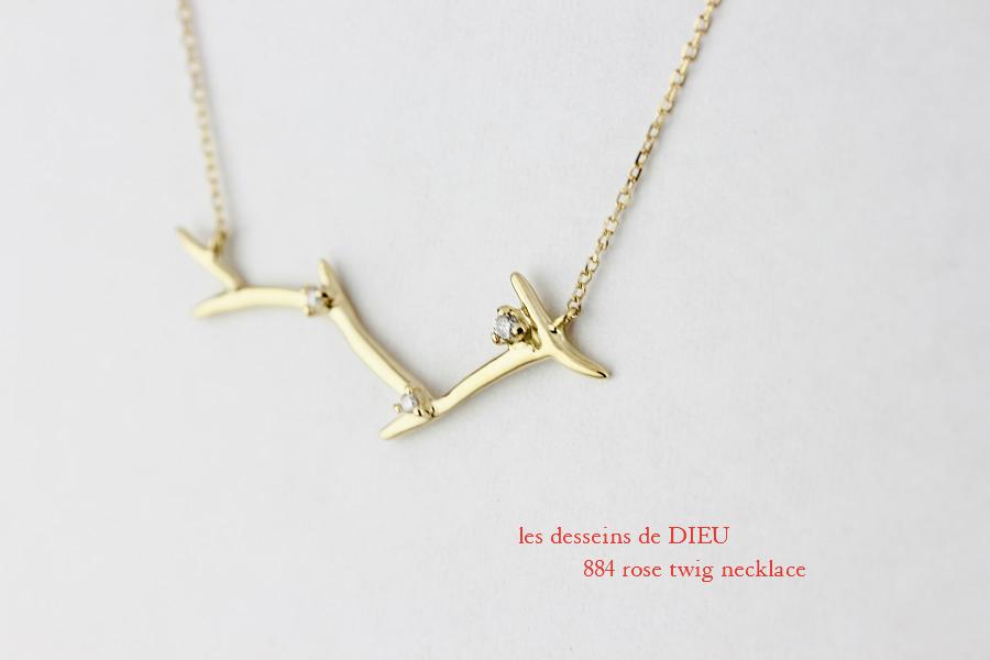 レデッサンドゥデュー 884 ローズ ツィッグ バラの枝 ネックレス 18金,les desseins de DIEU Rose Twig Necklace K18