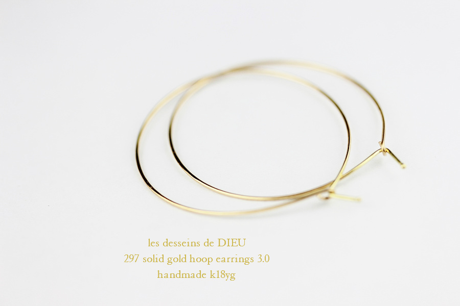 les desseins de DIEU 297 Solid Gold Hoop Earrings 3.0 ��ǥå���ɥ��ǥ塼 ���� �ϥ�ɥᥤ�� �ա��ץԥ���