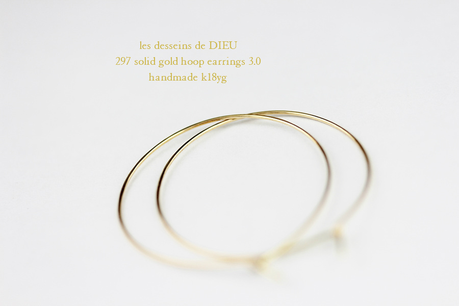 les desseins de DIEU 297 Solid Gold Hoop Earrings 3.0,���� �ա��ץԥ��� K18,�ϥ�ɥᥤ��,��ǥå���ɥ��ǥ塼