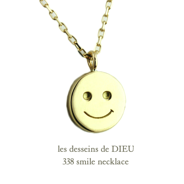 les desseins de DIEU レデッサンドゥデュー スマイル ネックレス