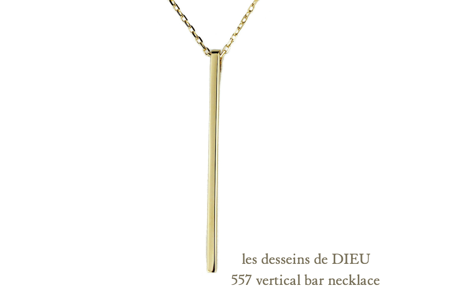 Les desseins de dieu 557 vertical bar necklace k18yg 557 18les desseins de dieu vertical mozeypictures Images