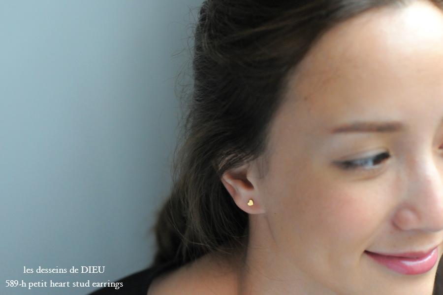 レデッサンドゥデュー 589-H プチ ハート スタッド ピアス K18,les desseins de DIEU Petit Heart Stud earrings 18金