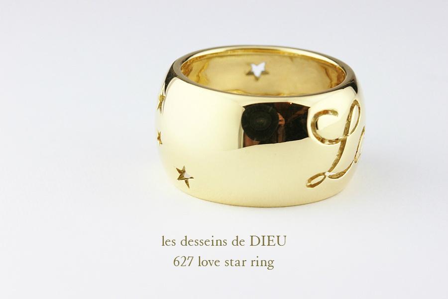 ��ǥå���ɥ��ǥ塼 627 ��� ������ ��� ���� �ܥ�塼�� 18��,les desseins de DIEU Love Star Ring K18