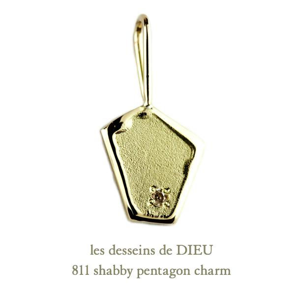 レデッサンドゥデュー 811 シャビー ペンタゴン 五角形 チャーム 人気ランキング プレゼント ジュエリー 18金