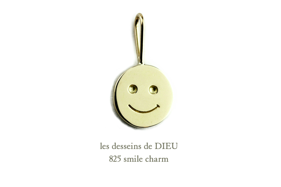 les desseins de DIEU 825 Smiley charm スマイリー スマイル チャーム レデッサンドゥデュー