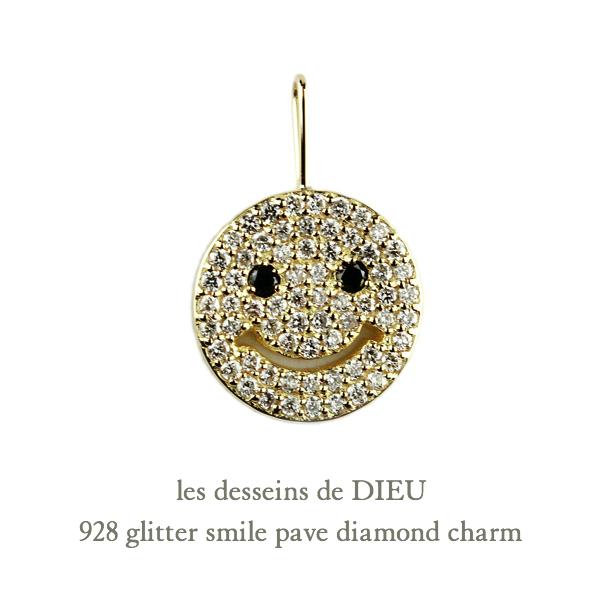 レデッサンドゥデュー 928 グリッター スマイル パヴェ ダイヤモンド チャーム 人気ランキング プレゼント ジュエリー 18金