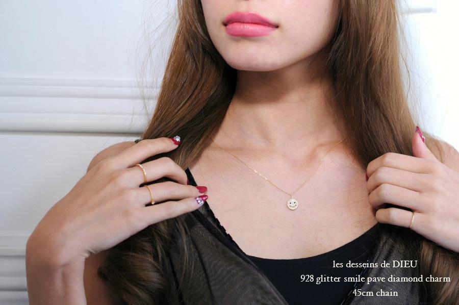 レデッサンドゥデュー 928 グリッター スマイル パヴェ ダイヤモンド チャーム 18金,les desseins de DIEU Smile Diamond Charm K18