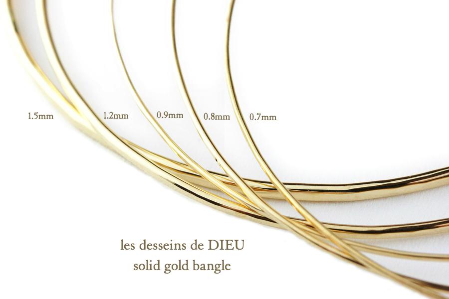 レレデッサンドゥデュー ソリッド ゴールド バングル 華奢 プレゼント お薦め ブランド 18金,les desseins de DIEU Solid Gold Bangle K18