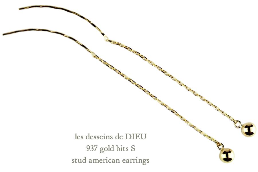 レデッサンドゥデュー 937 ゴールド ビッツ S スタッド アメリカン ピアス 18金,les desseins de DIEU Gold bits S EarringsK18