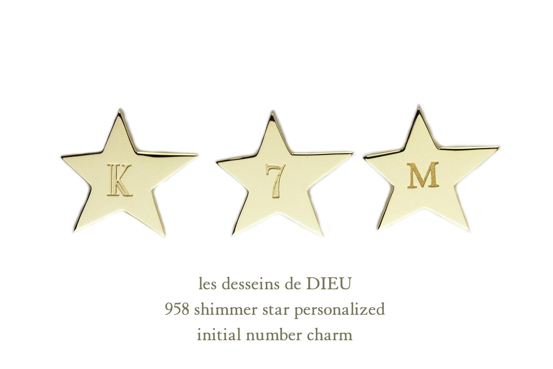 レデッサンドゥデュー 958 スター イニシャル ナンバー チャーム 18金,les desseins de DIEU Shimmer Star Initial Number Charm K18