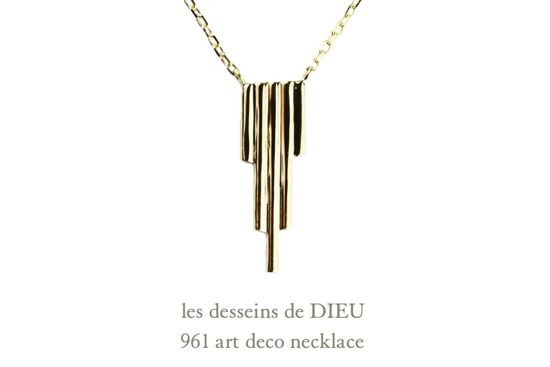 Les desseins de dieu 961 art deco necklace k18yg les desseins de dieu 961 art deco necklace k18yg 18 mozeypictures Choice Image