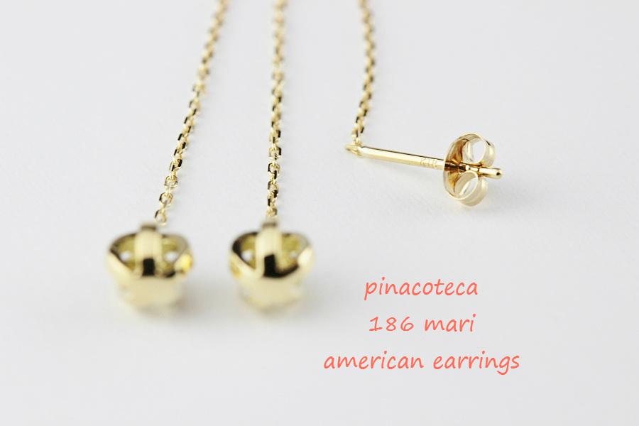 pinacoteca 186 マリ アメリカン 華奢ピアス K18,ピナコテーカ mari American 立体 Earrings 18金