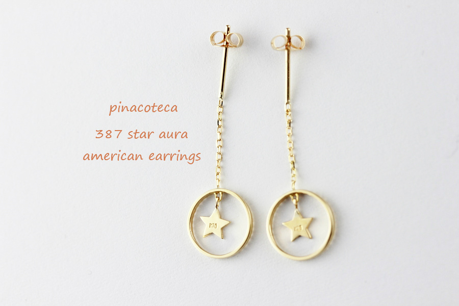 pinacoteca 387 Star Aura American Earrings K18,������ ������ �ߥ��Ǥ� �ɤ�� ���� �ԥ��� �ԥʥ��ơ��� 18��