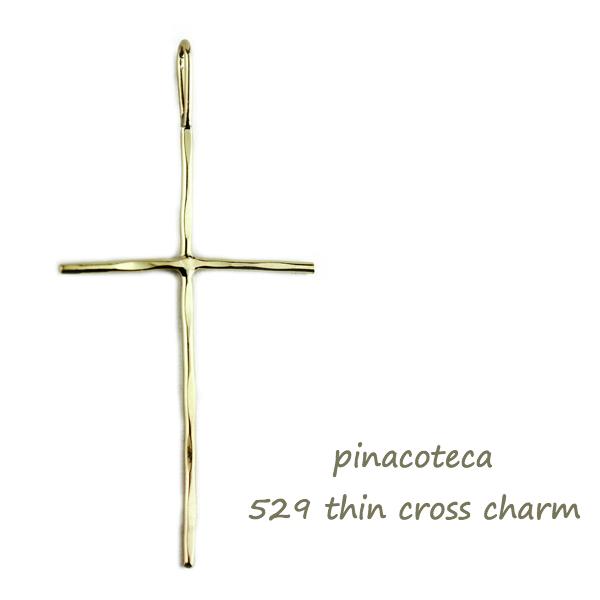 ピナコテーカ 529 シン クロス ハンドメイド 華奢 チャーム 人気ランキング プレゼント ジュエリー 18金