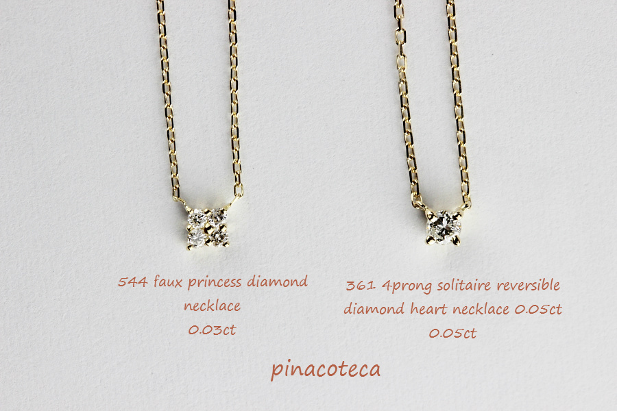 pinacoteca 544 プリンセスカット 一粒ダイヤ 風 華奢ネックレス K18,ピナコテーカ Faux Princess Diamond Necklace 18金