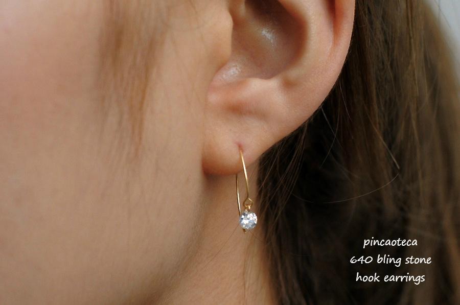 pinacoteca 640 ブリン ストーン キュービックジルコニア ルース フック ピアス K18,ピナコテーカ Bling Stone CZ Hook Earrings 18金